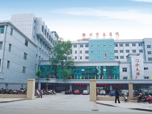 Cangzhou City Hospital