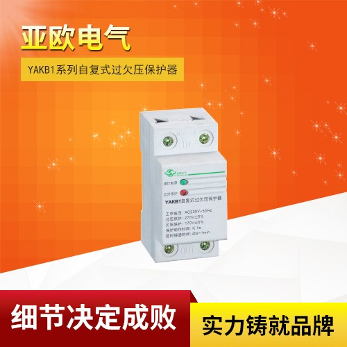 YAKB1 series self-resetting over-voltage and undervoltage protector
